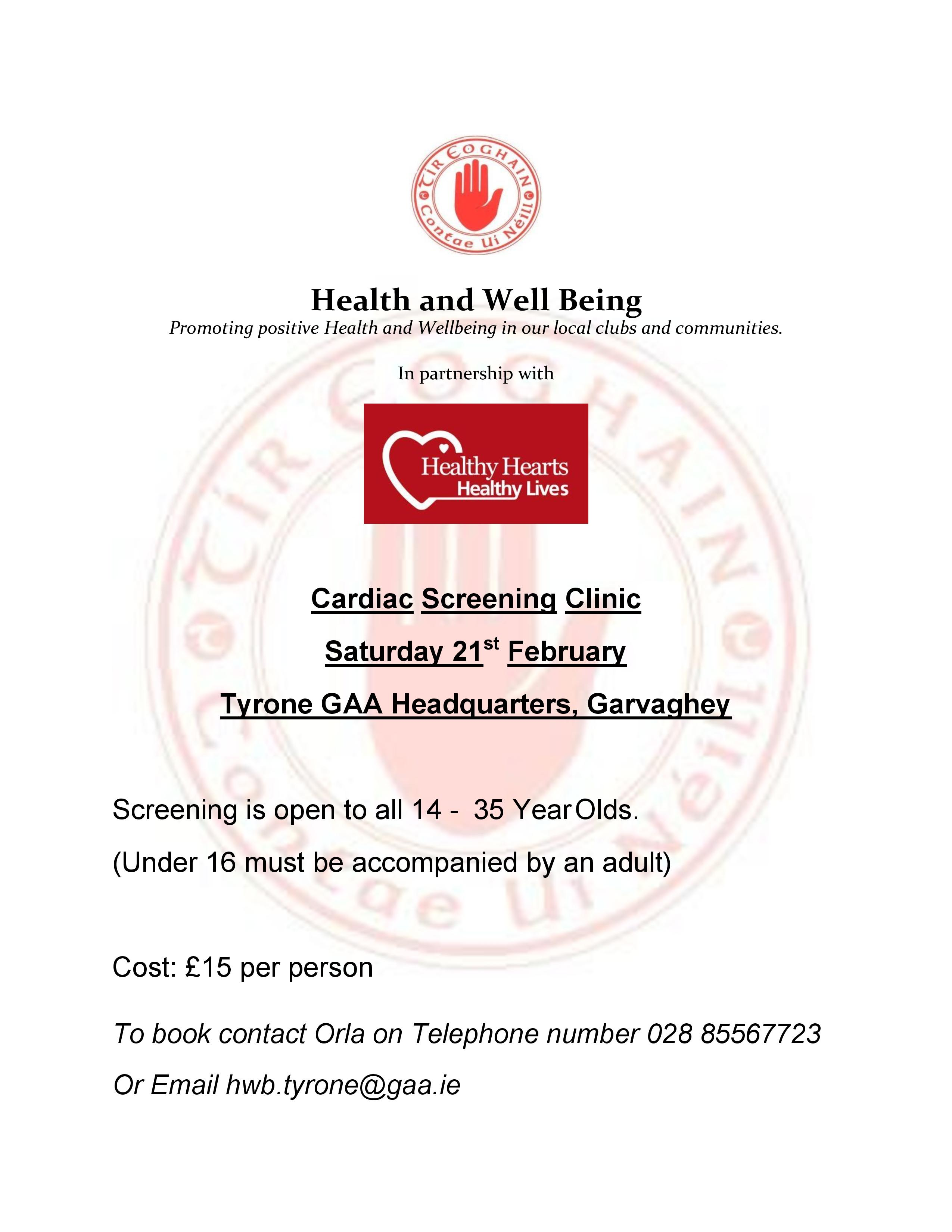 NOW FULLY BOOKED! Cardiac Screening Clinic at Garvaghey 21st February