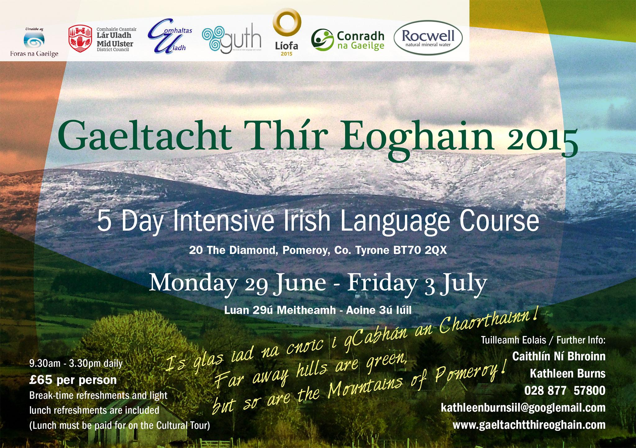 Gaeltacht Thír Eoghain 2015