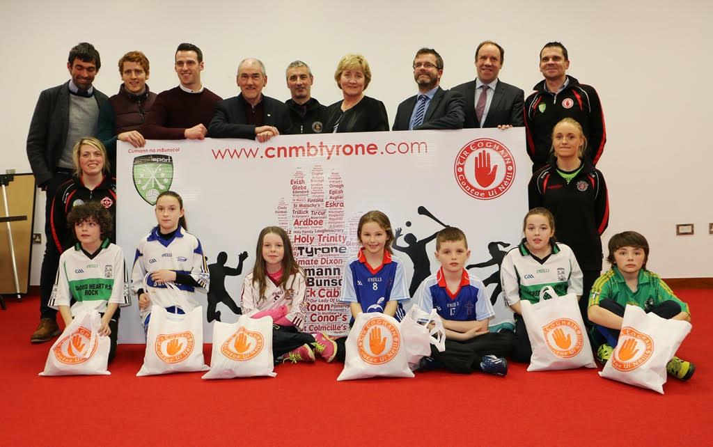 Allianz Cumann na mBunscol Thír Eoghain: Website Launch!