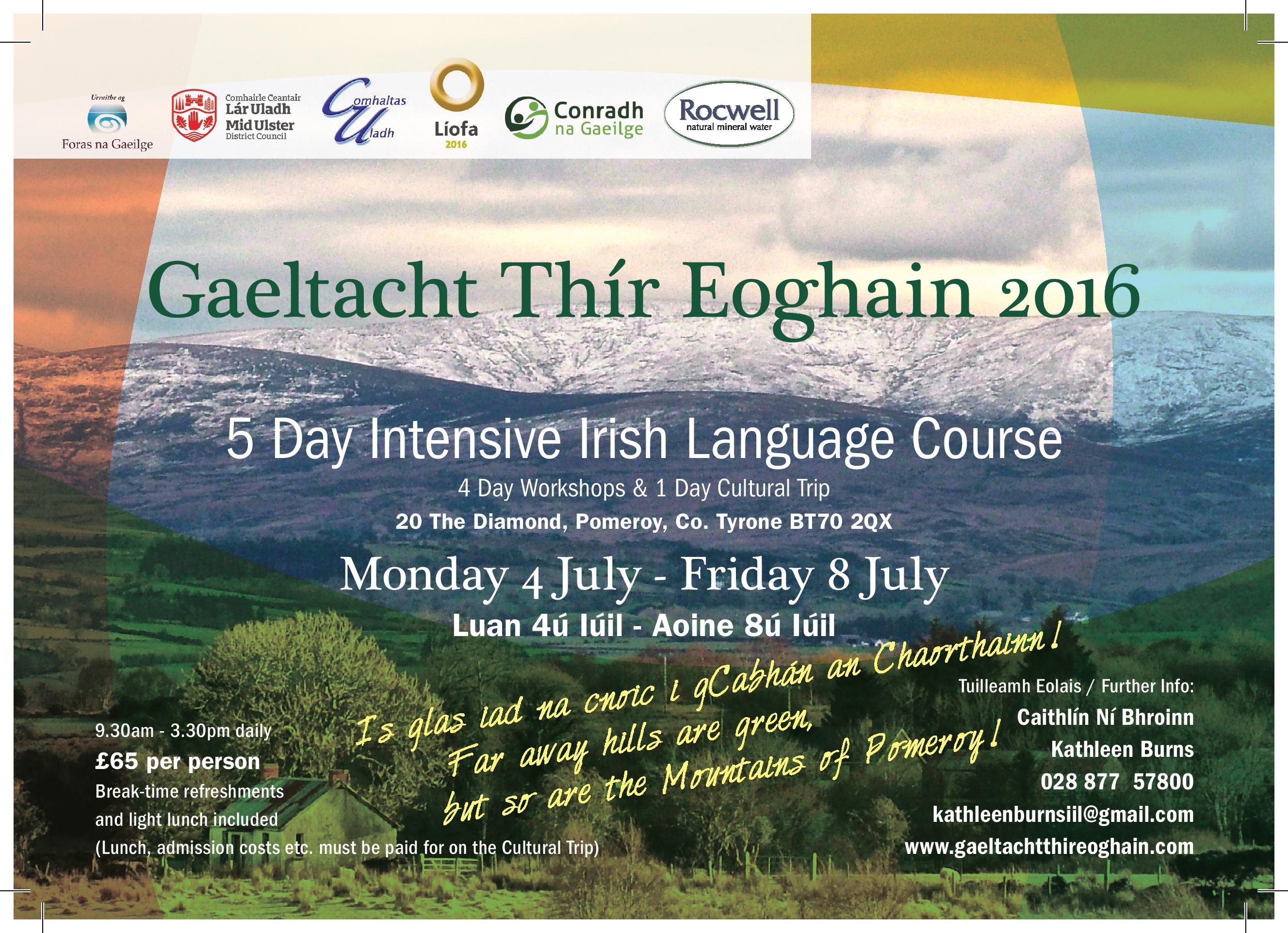 Gaeltacht Thir Eoghain 2016