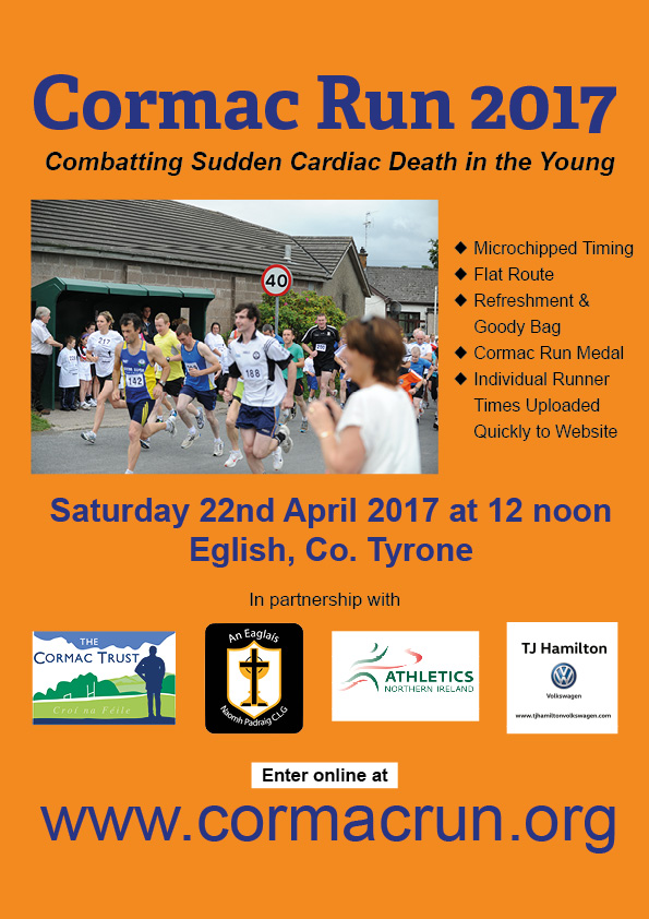 The Cormac Run 2017