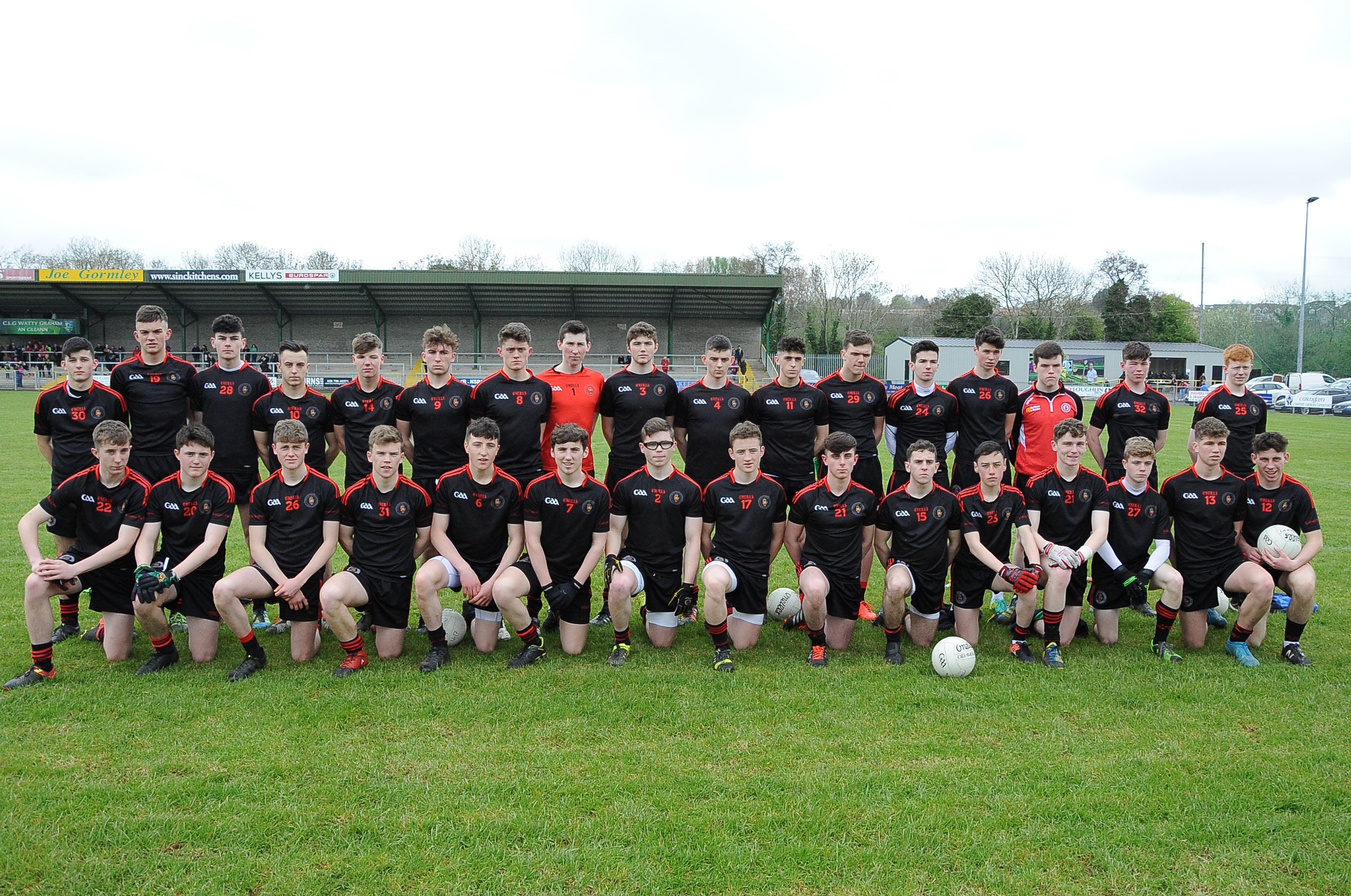 Tyrone Panel v Donegal Ulster U17 Championship