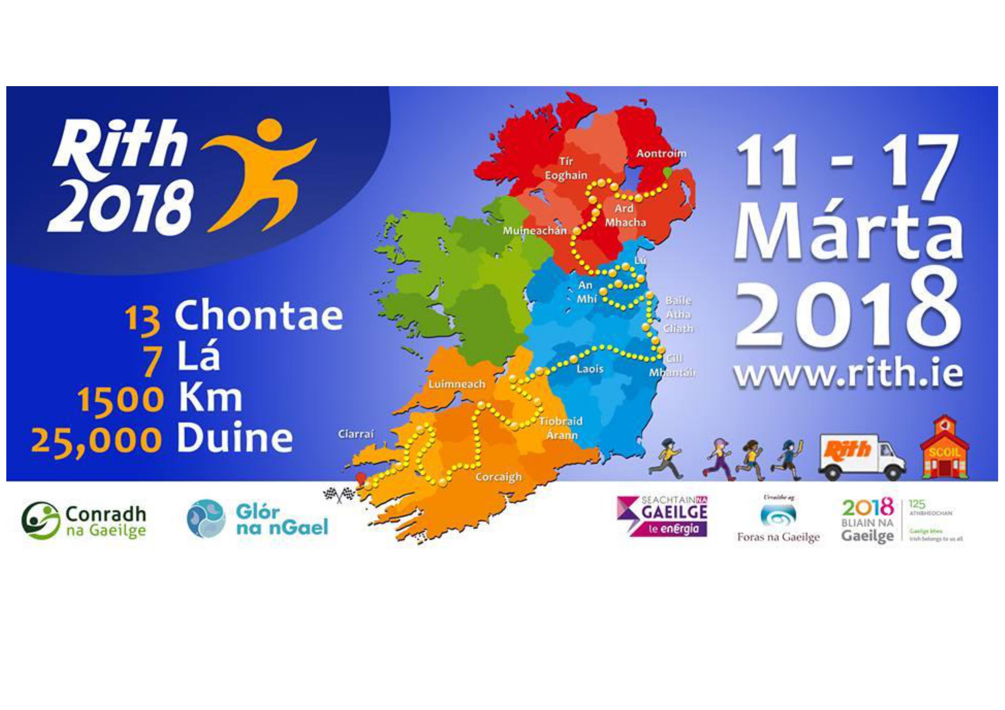 """Teanga Thír Eoghain – Seachtain na Gaeilge  """"Rith 2018"""""""