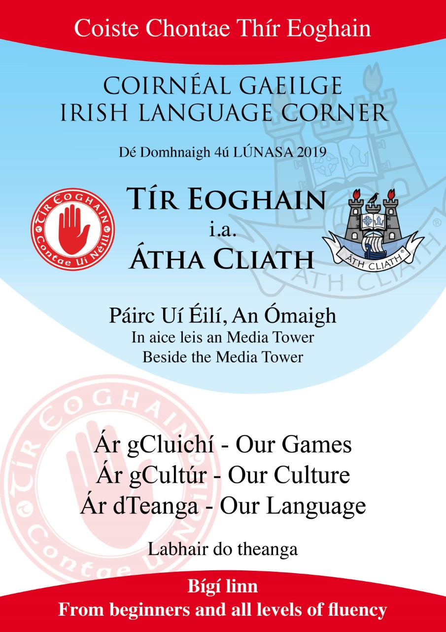 Coirnéal Gaeilge